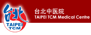Taipei TCM Mediical Center - Logo